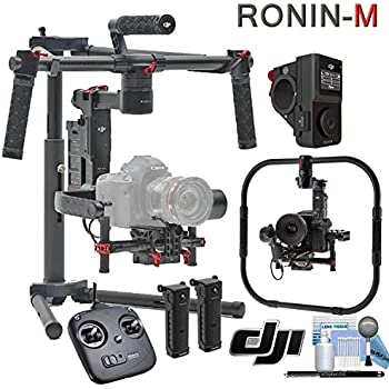 DJI Ronin-M 3-Axis Gimbal Stabilizer (Version 3) Advanced Bundle: Includes Wireless Thumb Controller, Grip for Ronin-M, Magnetic DJI Lapel Pin and more