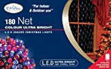 Benross The Christmas Lights 1.8 x 1.2m 180 Ultra Bright LED Net Chaser Lights - Multi-Coloure