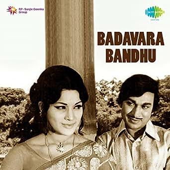 Bayalu daari (1977) kannada movie mp3 songs download.