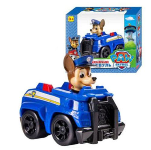 [New Paw Patrol Pup Dog Racer Character Figure Kids Children's Toy Gift (chase)] (Where Does Halloween Come From)