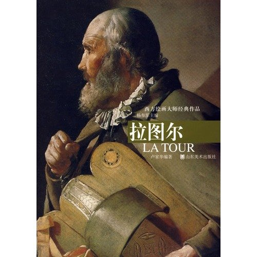Latour - Western painter classic(Chinese Edition) pdf