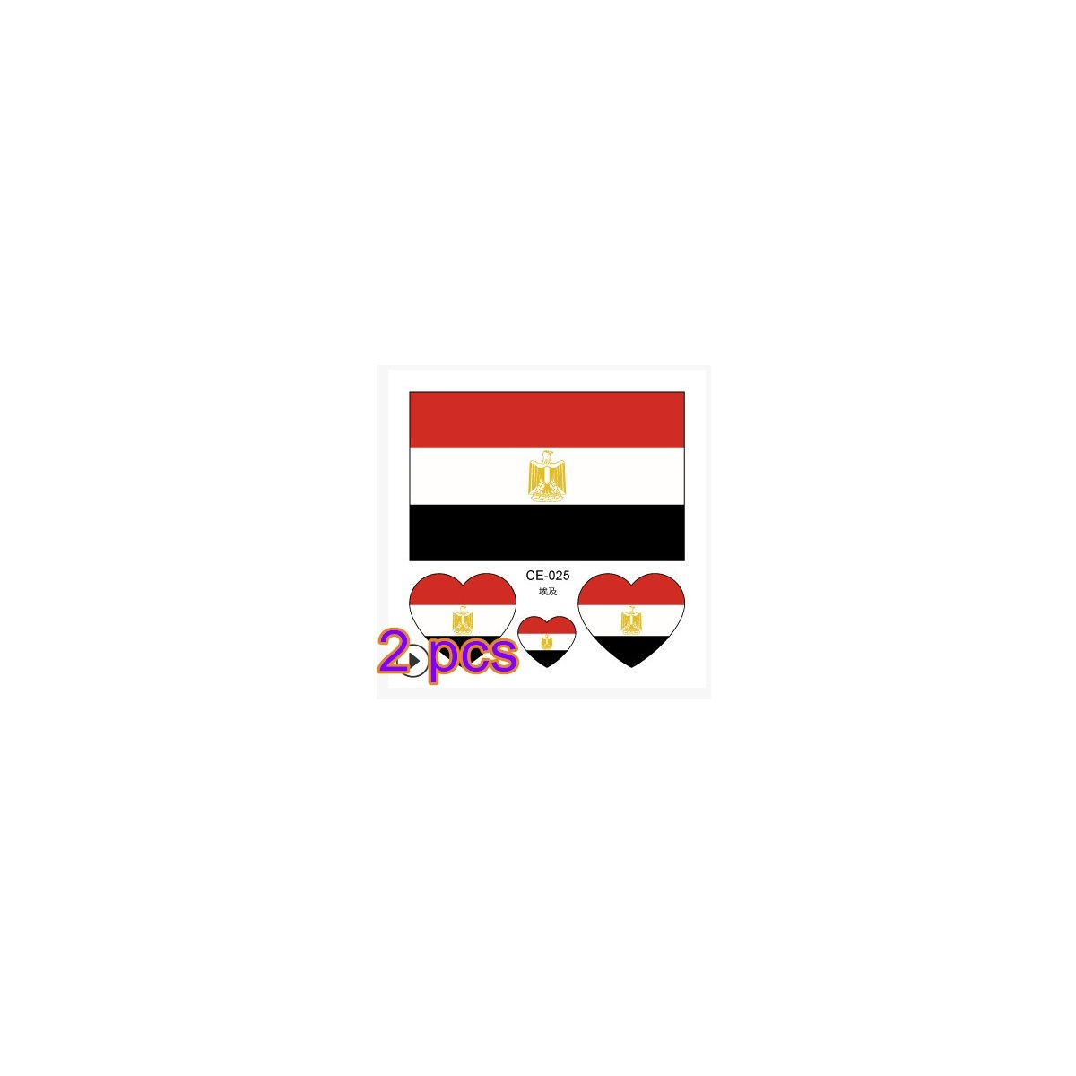 Doolland 2018 World Cup FIFA - Pegatina de tatuaje con banderas ...