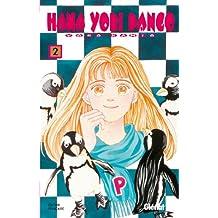 Hana Yori Dango - Tome 02 (French Edition)