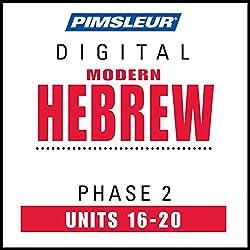 Hebrew Phase 2, Unit 16-20