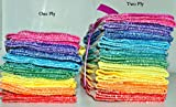 2 Ply 11x12 Inches White Cotton Birdseye Paperless Towel Set of 10 Rainbow Assortment