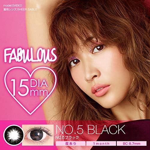 FABUROUS ファビュラス NO.5 ブラック ワンマンス (-0.75) 2箱セット
