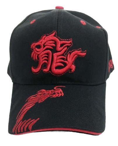 (Baseball Cap with Embroidered