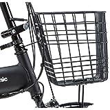 Panasonic(パナソニック) フロントバスケット [NCB2104S]