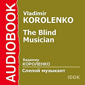 The Blind Musician [Russian Edition] Audiobook