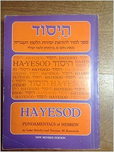 Hayesod Fundamentals Of Hebrew Ebook