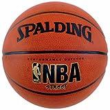 Spalding 39.5 Street Basketball (4 Count)
