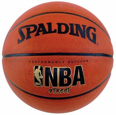 39.5ストリートバスケットボール B00GYB5J8C
