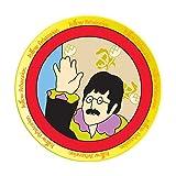 Vandor The Beatles Yellow Submarine 4 Piece 8 Inch Ceramic Salad Plate Set (73037)