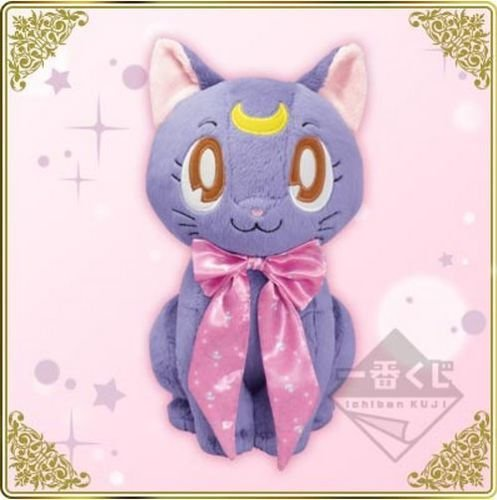 RARE ichiban kuji prize Sailor Moon Plush doll mascot Luna Japan kawaii