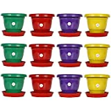 Kriti Kalash Pot with Bottom Tray for Garden Balcony Flowering (8 Inch) - Set of 12 Pieces