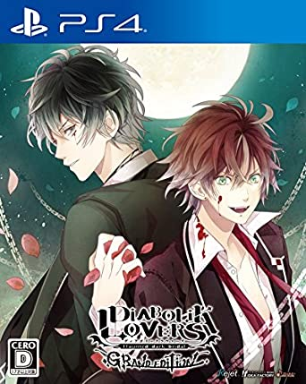 Idea Factory Diabolik Lovers Grand Edition SONY PS4 PLAYSTATION 4 JAPANESE VERSION