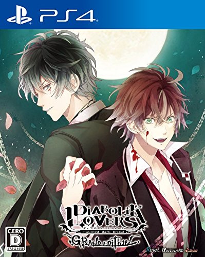 Amazon com: DIABOLIK LOVERS GRAND EDITION with reservation privilege