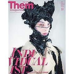 Them magazine 表紙画像 サムネイル