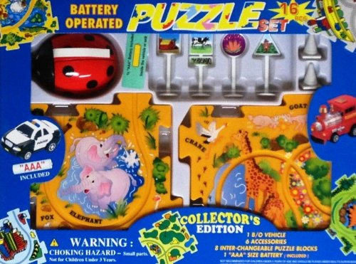 - Puzzle Car Set - Battery Operated Lady Bug
