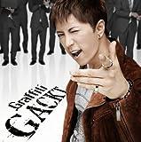 Graffiti(DVD付)