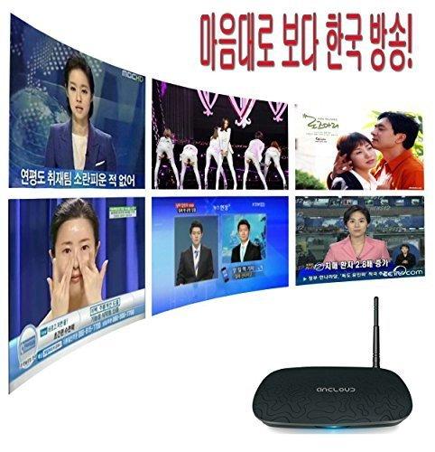 Amtop Korean Tv Box Korea Iptv Android 4 4 Quad Core Hd
