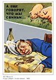 UpCrafts Studio Design Soviet Propaganda Poster - Funny Anti Alcohol USSR Prints Reproductions (5.8x8.3 inches (A5 Size), Unframed Prints)