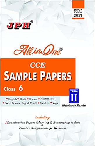 All-in-One CCE Sample Papers Term II October to March