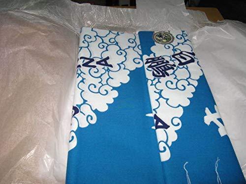 白鵬 ANAコラボ 夢 大相撲 浴衣 生地 反物 粗布 布の商品画像