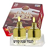 Ner Mitzvah Shabbat Oil Candles - Large Ohr Lights