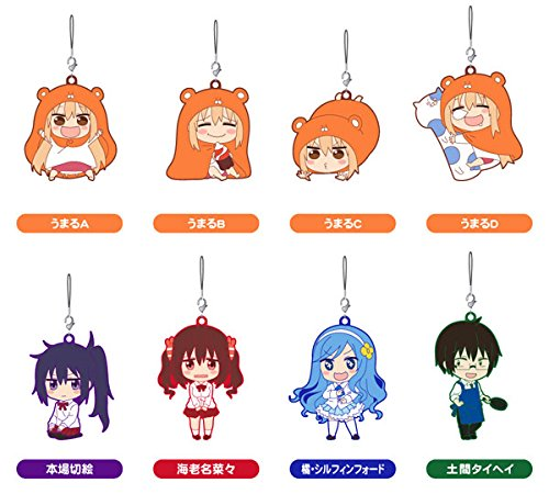 Nendoroid Plus Himouto! Umaru Chan Trading Rubber Strap 8 pieces BOX