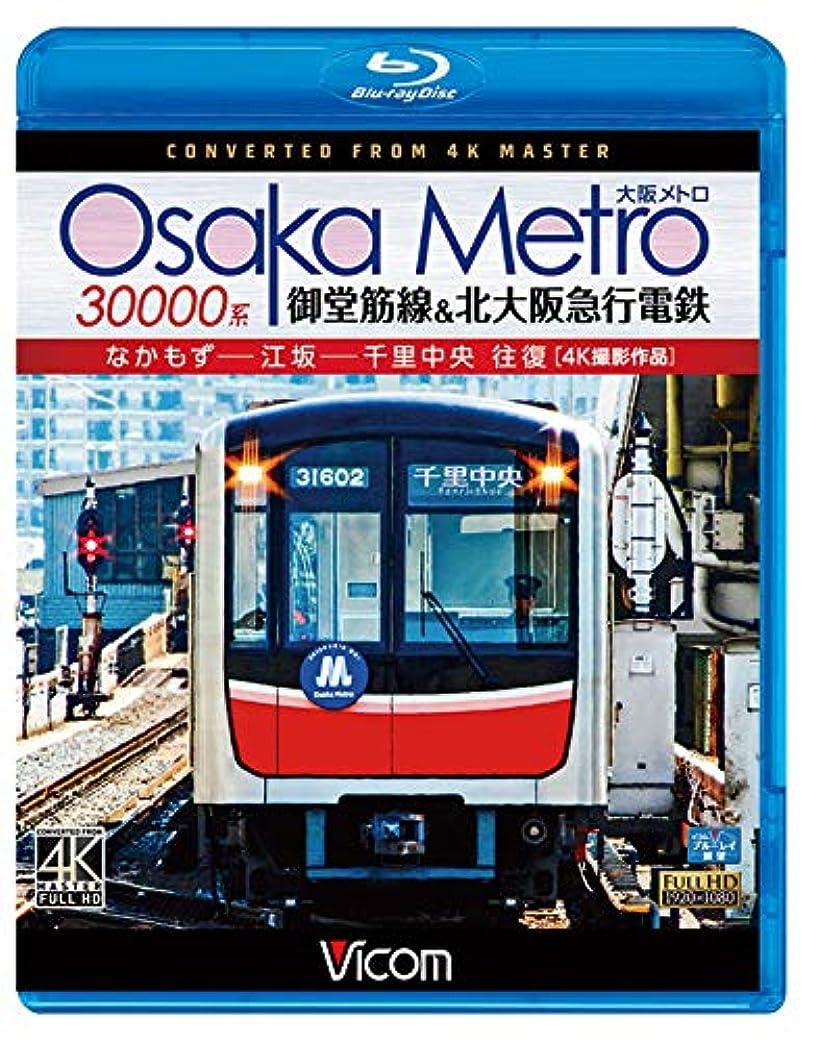 ママ支配する食事名鉄プロファイル ?名古屋鉄道全線444?2㎞? 第3章/第4章 【Blu-ray Disc】