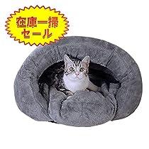 猫 ベッド 冬 ペット用寝袋 冬用 あたたかい ドーム 洗える 犬 ベッド 猫ハウス かわいい ペット ベッド ...