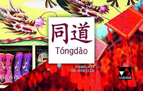 Tóngdào / Unterrichtswerk für Chinesisch: Tóngdào / Tóngdào Vokabelheft: Unterrichtswerk für Chinesisch