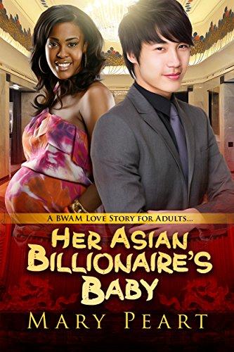 movie club Adult asian