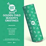 Golden Child 2018 Season's Greetings-Coin Bank+Calendar+Photo Card+Slogan Towel