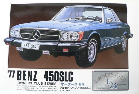 micro benz - 7