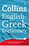 Collins English–Greek Dictionary