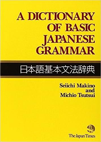 Basic japanese dictionary pdf a of grammar