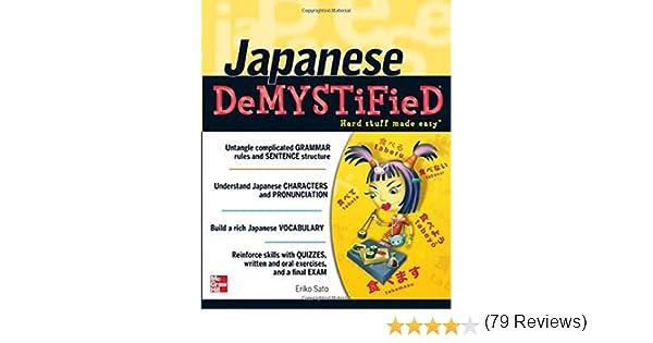 Amazon.com: Japanese Demystified: A Self-Teaching Guide ...