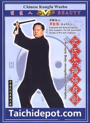 Wu Hao Style Tai Chi Sword DVD