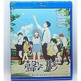 A Silent Voice: The Movie (Region A Blu-ray) (Japanese Language 日本語. Cantonese 粵語配音 Dubbed / English & Chinese Subtitled) Japanese Animation aka Koe no Katachi / 聲の形 / 聲之形