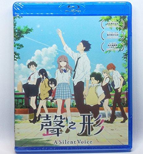 - A Silent Voice: The Movie (Region A Blu-ray) (Japanese Language 日本語. Cantonese 粵語配音 Dubbed / English & Chinese Subtitled) Japanese Animation aka Koe no Katachi / 聲の形 / 聲之形