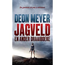 Amazon deon meyer afrikaans other languages kindle store jagveld afrikaans edition fandeluxe Choice Image