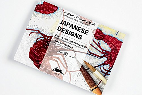 Pepin Press Japanese Designs, POSTCARD COLOURING BOOK (96068)