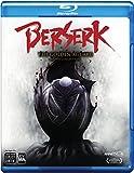 Berserk Movie Complete Series BD [Blu-ray] [Import]