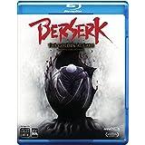 Berserk Movie Complete Series BD