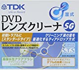 TDK DVD lens cleaner wet Standard type [DVD-WLC8SG] (japan import)