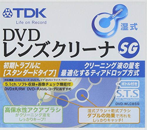 TDK DVD lens cleaner wet Standard type [DVD-WLC8SG] (japan import) by TDK