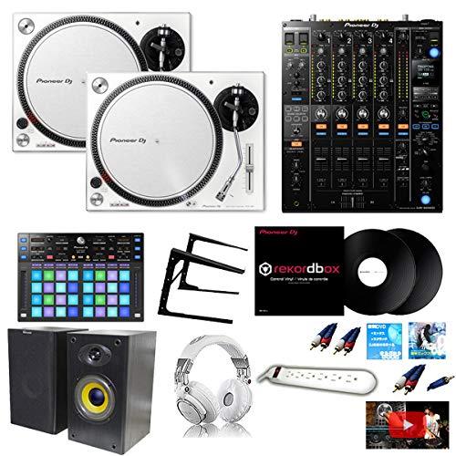 【13大特典】Pioneer DJ パイオニア/PLX-500-W/DJM-900NXS2/DDJ-XP1 rekordbox dvsパーフェクトスタートセット   B07T1B721J