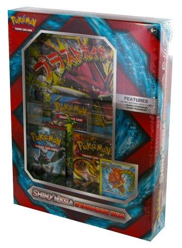Pokemon - Shiny Mega Gyarados Box (EN)